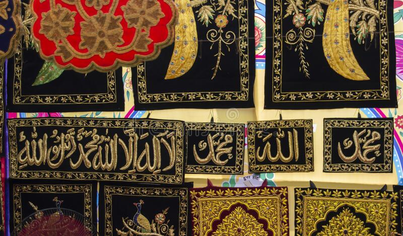 Handicraft Embroidery Work with Arabic Text Allah Mohammed. And Islamic Kalima. Some other artistic designs are also visible stock image